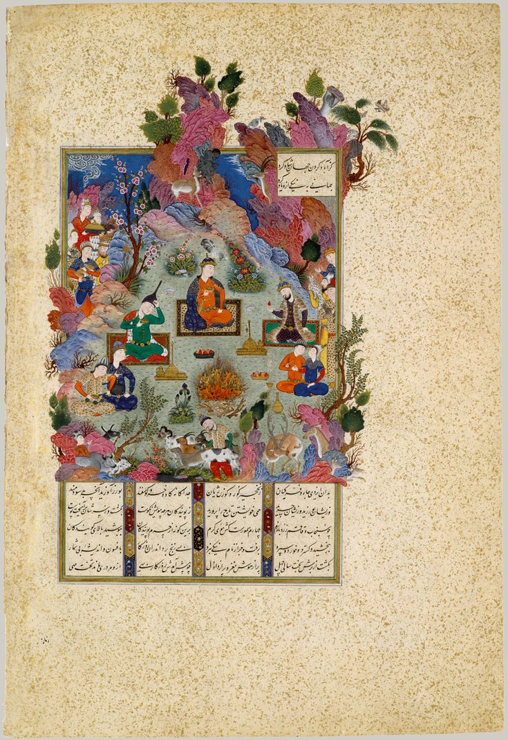 The Feast of Sada, Folio 22v from the Shahnama (Book of Kings) of Shah Tahmasp