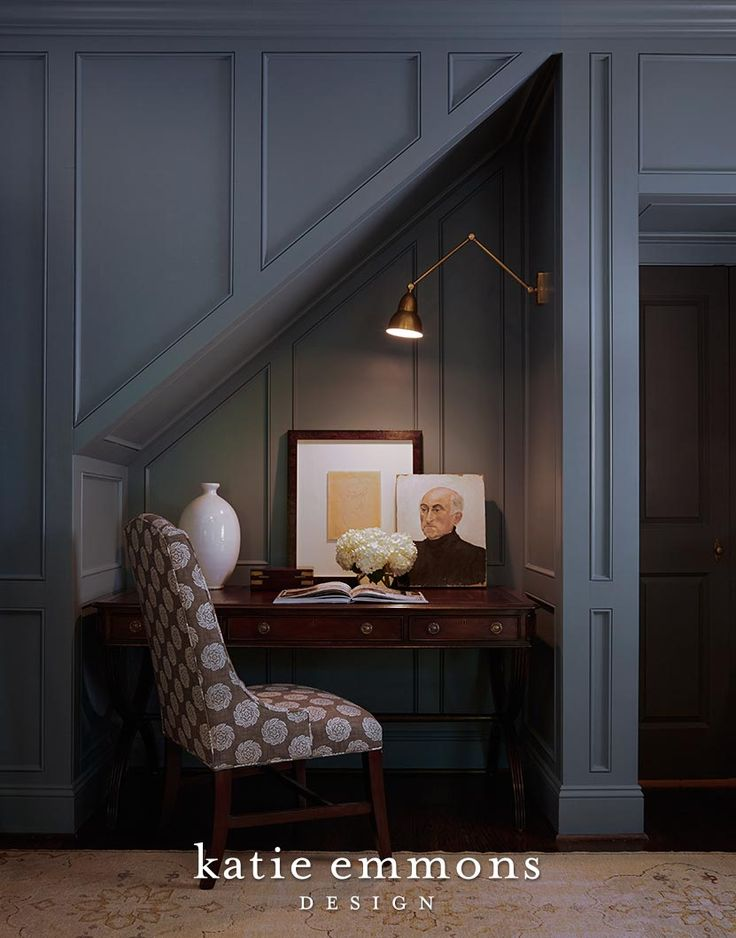 The perfect built in office nook | Katie Emmons Design