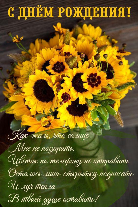 Приглашения, с днем рождения сестра открытка с цветами