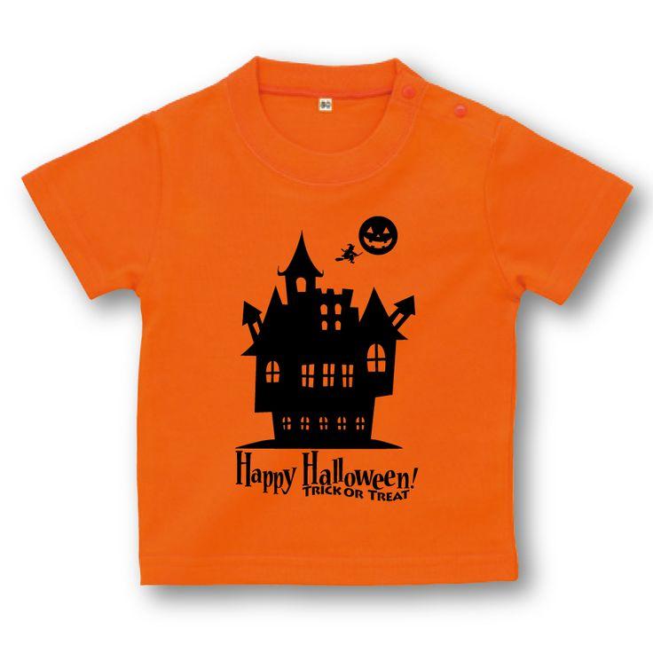 ハロウィン 衣装 子供 Happy Halloween ベビーTシャツ B (House) 【コスプレ コスチューム 仮装 衣装 子供 誕生日 プレゼント お祝い キッズ Tシャツ ベビー 親子ペア メンズ レディース GIFTEE】 02P28Sep16