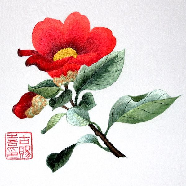 Chinese Embroidery Workshop - Camelia or Continuance