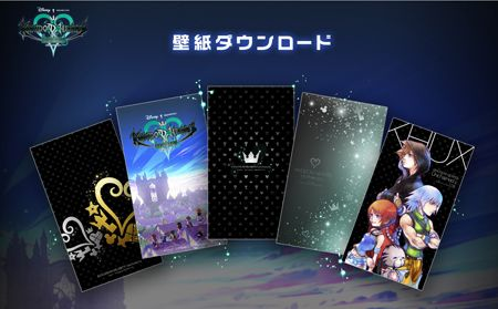 Unchained X Releases in Japan in September 2015! - News - Kingdom Hearts Insider <----- Love, love, LOVE! :D