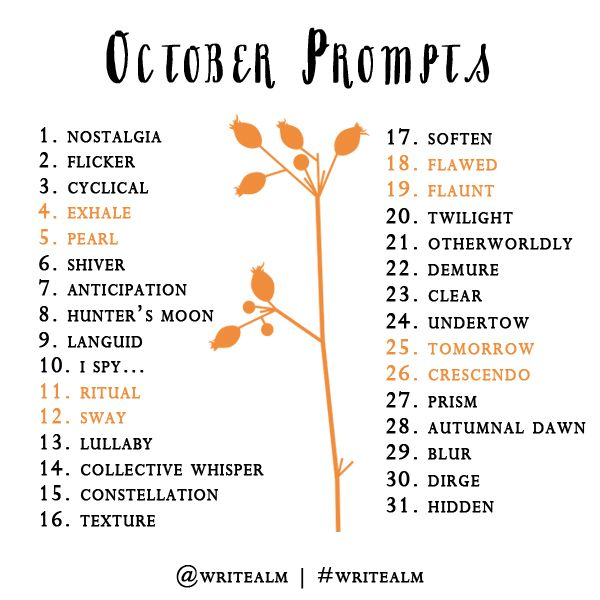 October 2014 Prompts | ALM Writes #writealm #amwriting