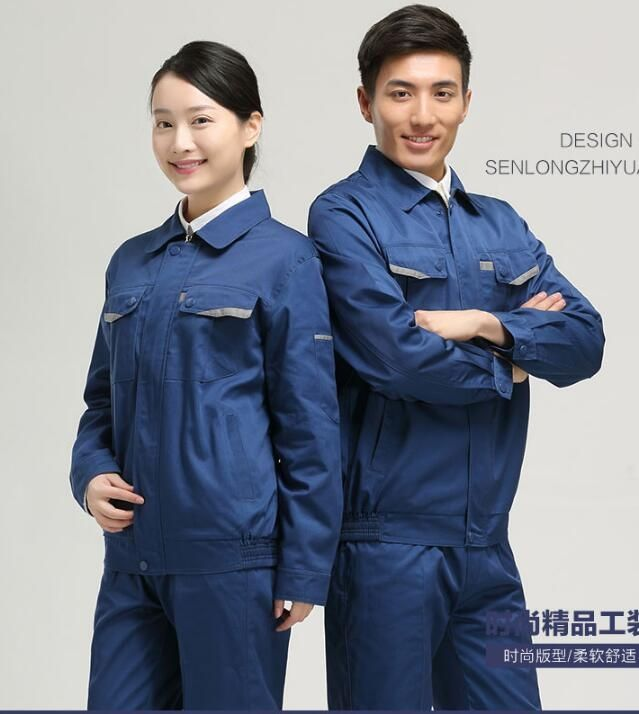 Men 's Automotive Workwear suits Workwear suits Factory Electrician