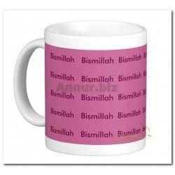 purple_bismillah_Night_Luminous-Morph_Mug_c