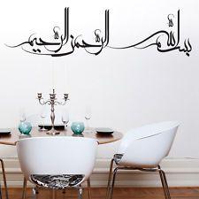 Islamic Wall Art Decal Stickers Canvas Bismillah Calligraphy Arabic Muslim