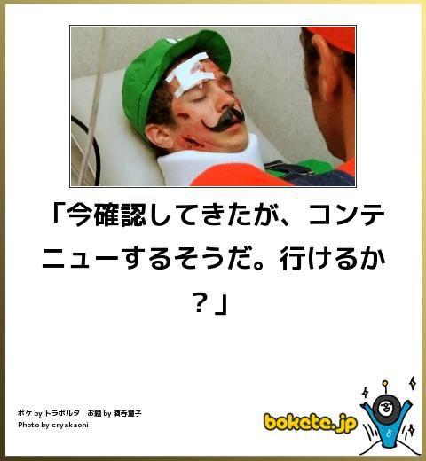http://ss.bokete.jp/20234796.jpg