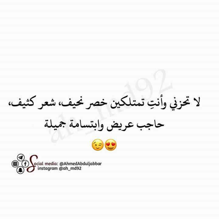 اويلي متابعه لقناتنه ع التلكرام Https T Me Mazajeat Ahmed Ocial Media Instagram Arabic Calligraphy