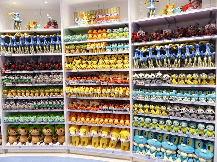 "more Pokemon plushies - ""Pokemon Center Toukyo Bay"""