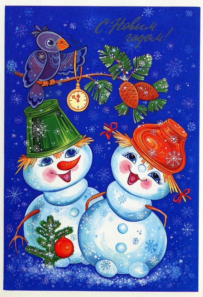 Картинка, детские рисованные открытки с новым годом