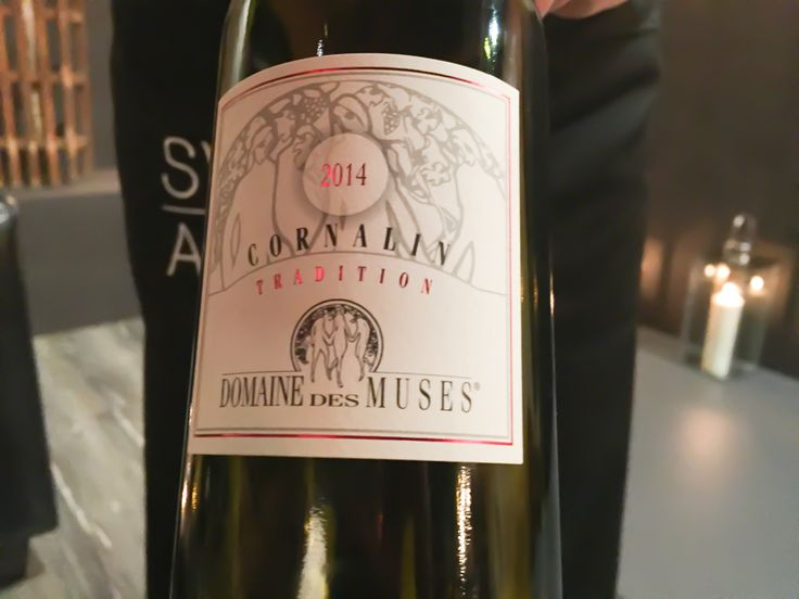 Auch der passende Schweizer Wein darf nicht fehlen