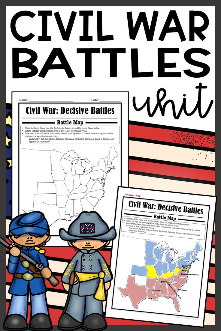 Civil War Battles Activities and Worksheets. Civil War Battle Map and Task  Cards Included! Lesson and ac…   Civil war battles [ 1104 x 736 Pixel ]
