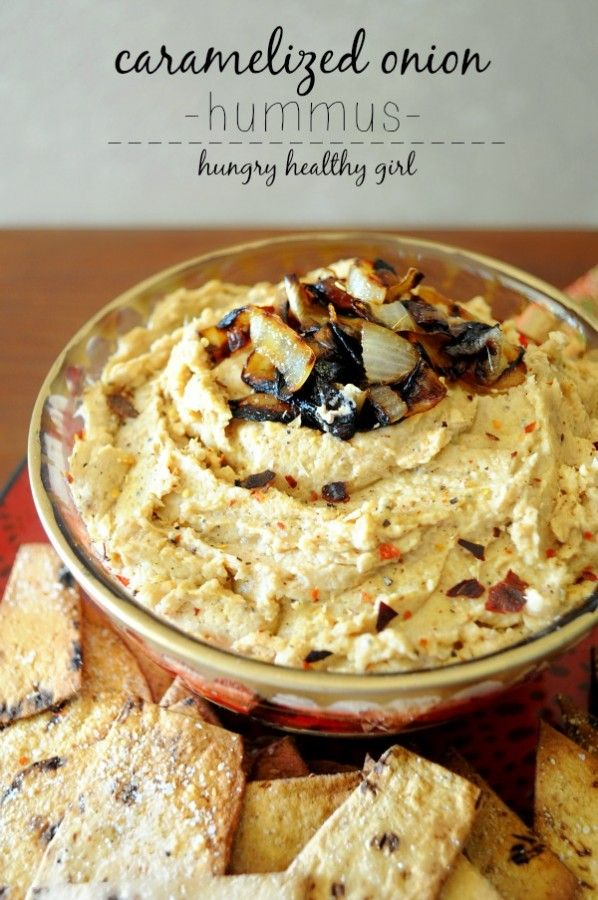 caramelized onion hummus- A unique hummus creation with tons of flavor! | hungry healthy girl