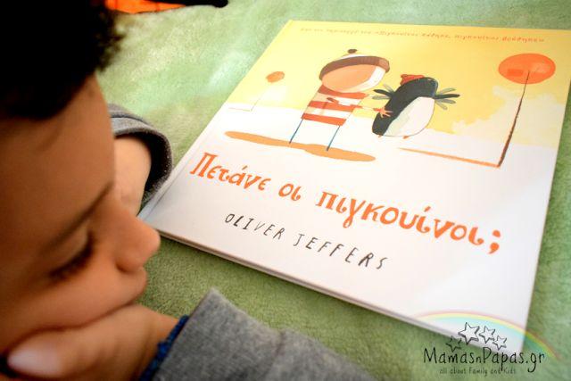 Bedtime stories for kids! Oliver Jeffers Bookstories! Πετάνε οι Πιγκουίνοι?