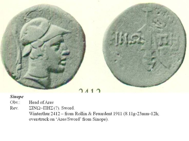 Greek overstrike. Paphlagonia. Sinope. Head of Ares/Sword on undetermined type. Time of Mithradates Eupator.