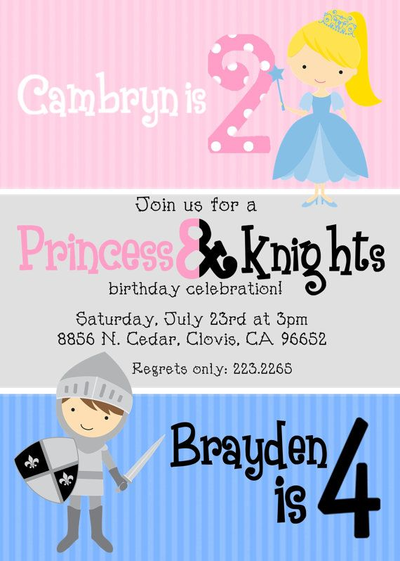Princess & Knights Birthday Invitation