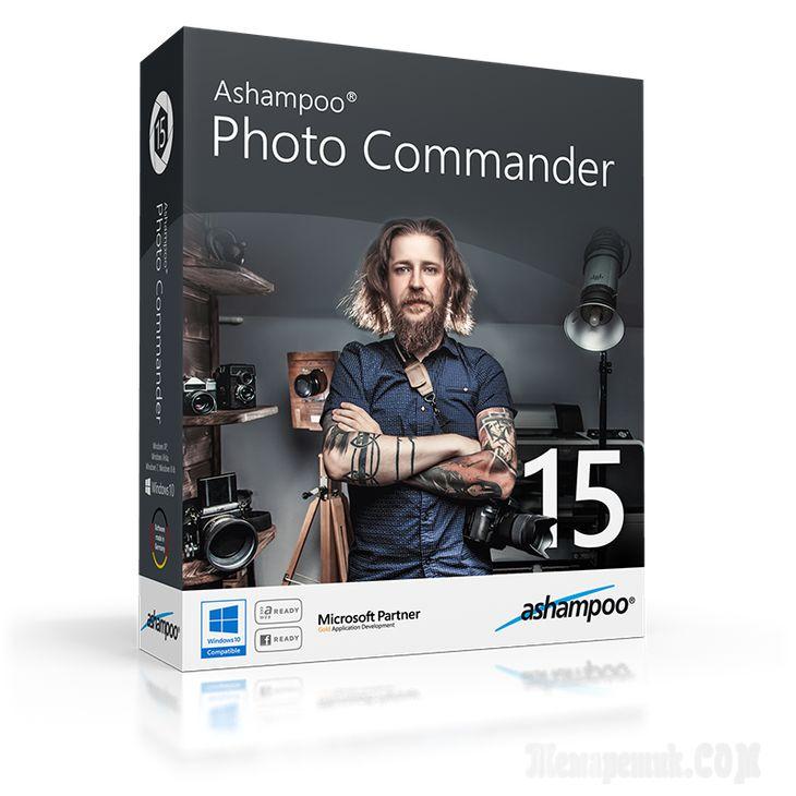 Ashampoo Photo Commander 15 — просмотр, редактирование и организация фотографий