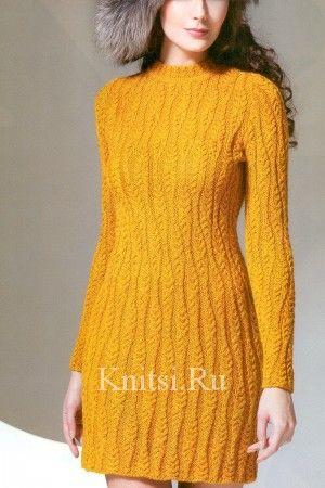 Платье с длинным рукавом, спицами