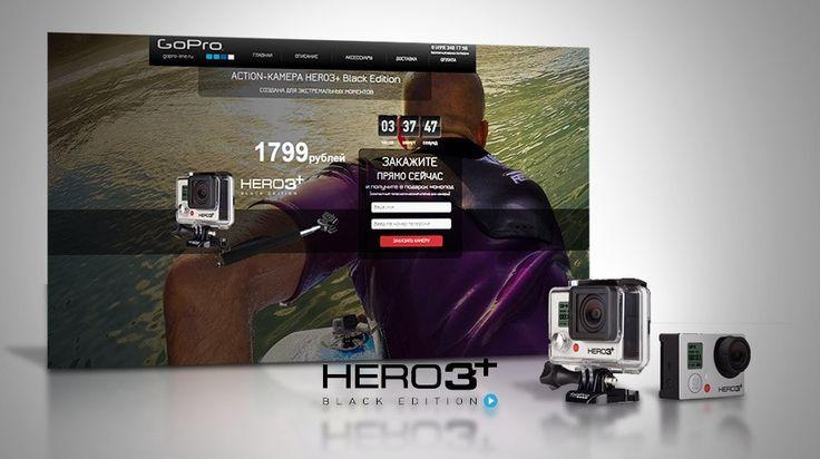 """Компания """"gopro-line"""" Ниша: продажа экшен камеры"""