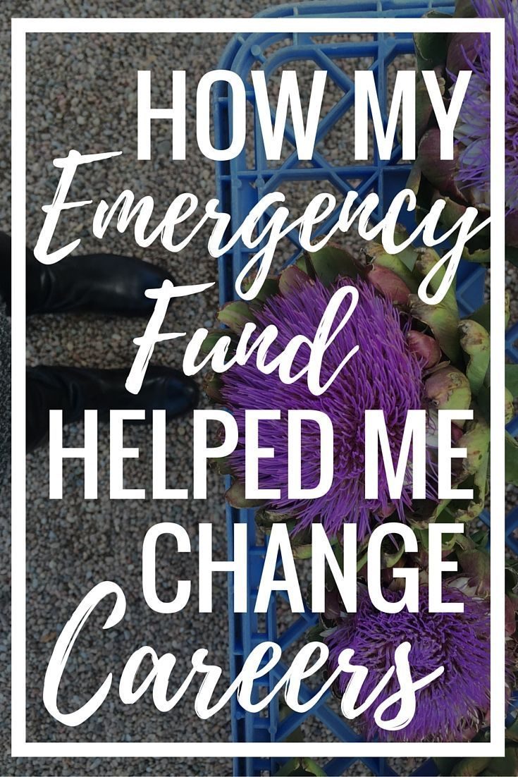 How My Emergency Fund Helped Me Change Careers