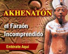 ¿Conoces al Akhenatón? Fue un faraón incomprendido de Egipto, Conoce más de él Aquí http://www.epicapacitacion.com.mx/articulos_info.php?id_articulo=437