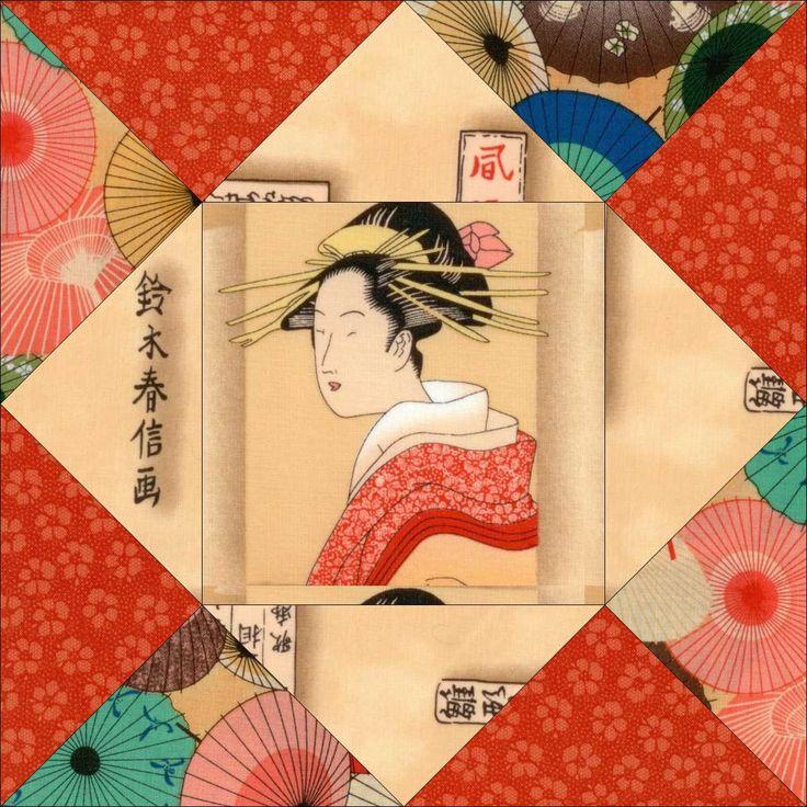 Japanese Portrait Umbrellas Quilt Kit - 12 PRE-CUT Blocks