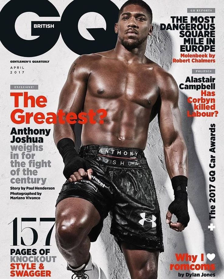 DIARY OF A CLOTHESHORSE: Anthony Joshua covers GQ UK April 2017
