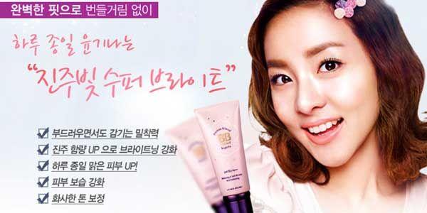 Chica #coreana en publicidad de #bbcream  http://bb-cream-blog.blogspot.com/2014/05/bb-creams-coreanas.html