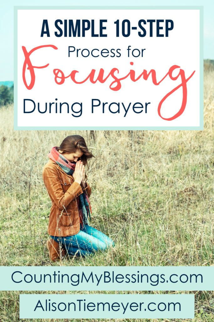 How to Focus During Prayer | A 10-Step Process | AlisonTiemeyer.com
