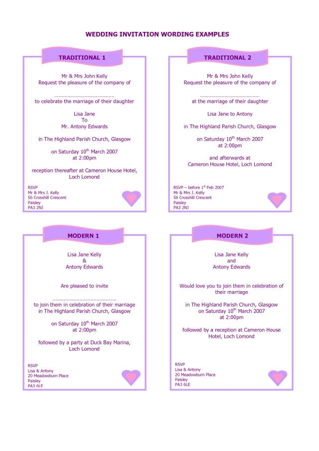 30 Creative Picture Of Samples Of Wedding Invitations Regiosfera Com Wedding Invitation Wording Examples Wedding Invitation Samples Create Wedding Invitations
