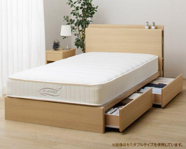 おすすめベッド特集   ニトリ公式通販 家具・インテリア・生活雑貨通販のニトリネット