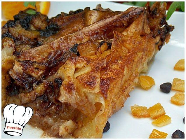 ΘΕΙΚΗ ΠΟΡΤΟΚΑΛΟΠΙΤΑ!!! | Νόστιμες Συνταγές της Γωγώς