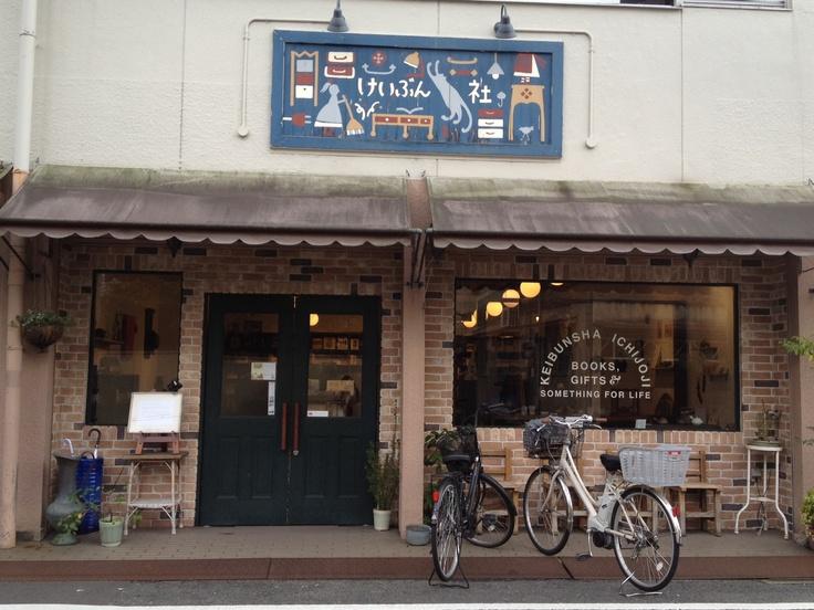 Kyoto Keibunsya