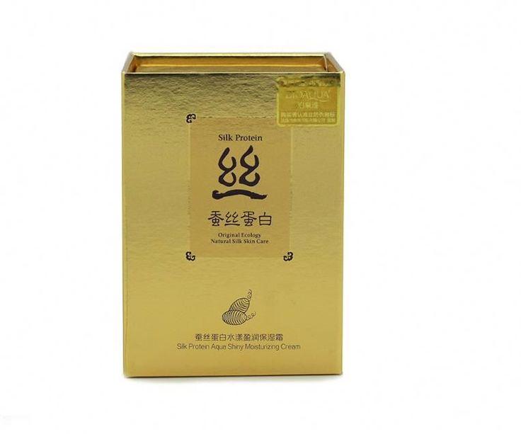 Silk Protein Deep Moisturizing Anti Wrinkle Cream Face Care bio skin care cream For Women Anti Aging