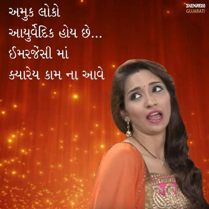 Gujarati dating usa