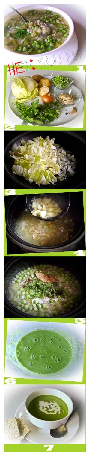 Вкусный суп с салатом айсберг и зеленым горошком - быстро, сытно и аппетитно :-) Здесь он же в формате супа-пюре.