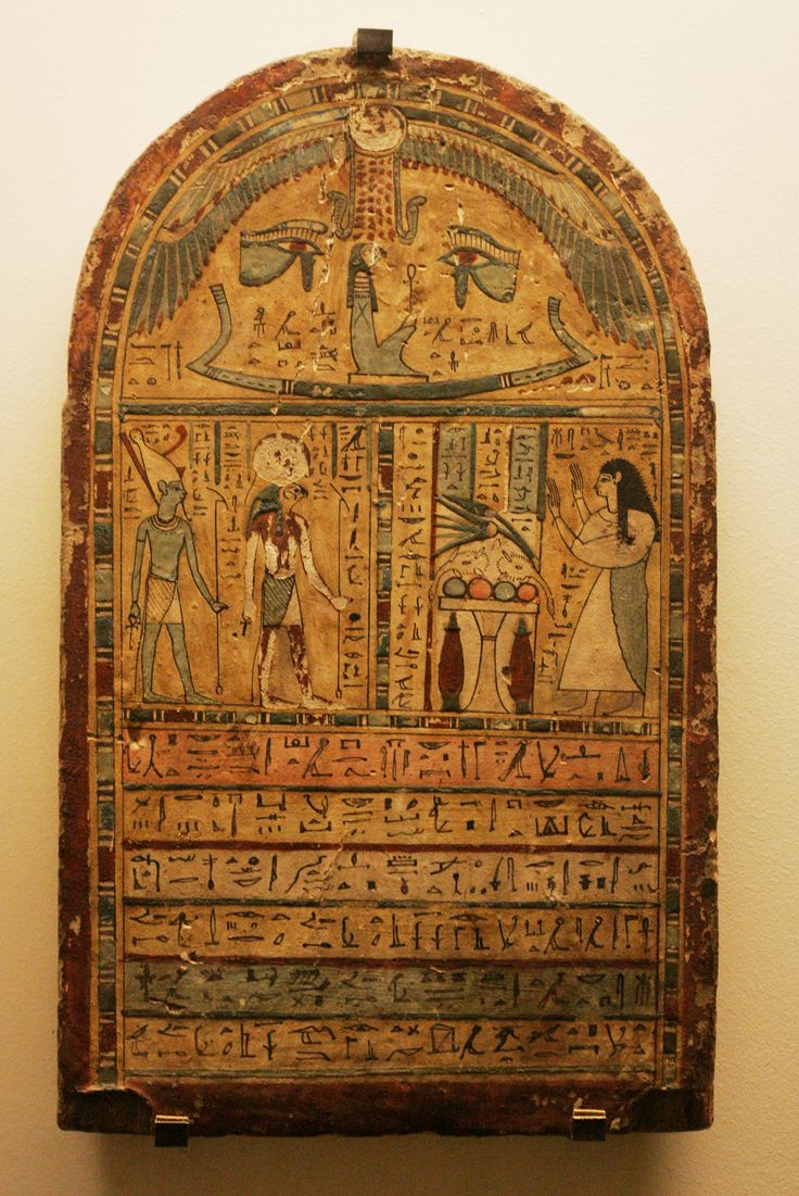 Louvre - Eye of Horus steles - Unknown Source, from Wikipedia - Ancient Egypt