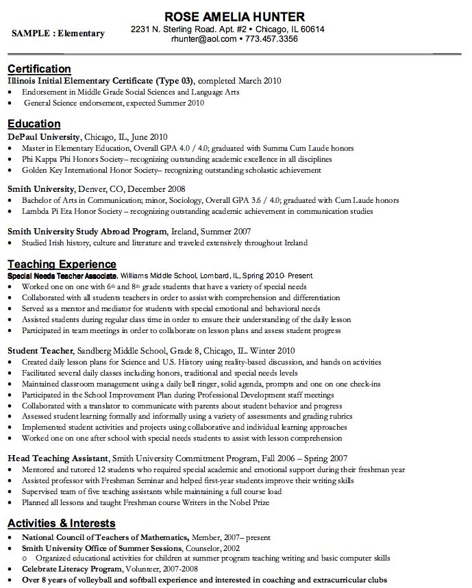 Teacher Application Resume Examples - http\/\/resumesdesign - application resume example