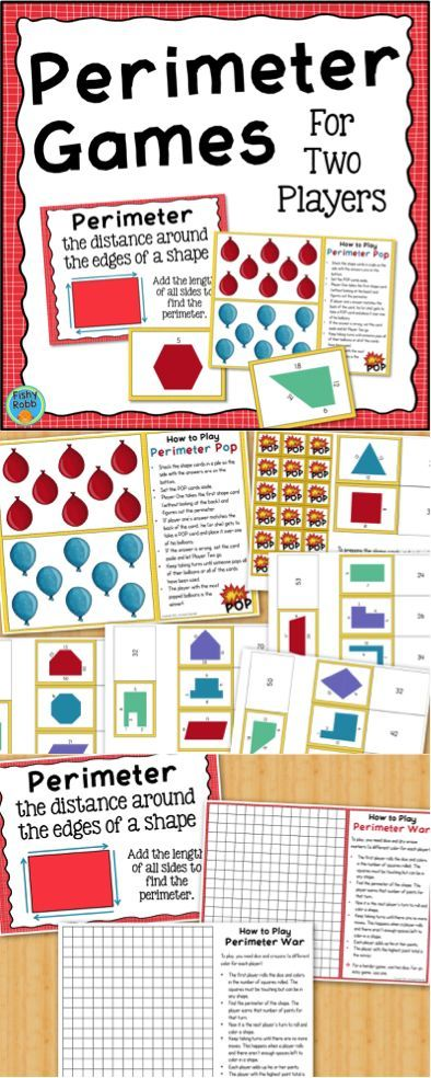 Perimeter games for two players - perfect for math centers!