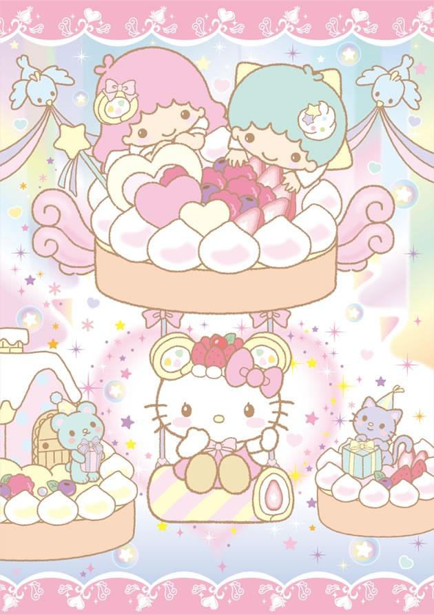 Baby Mon Cher Cake