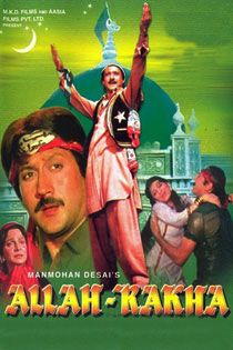Allah Rakha (1986) Hindi Movie Online in HD - Einthusan Jackie Shroff, Shammi Kapoor, Waheeda Rehman Directed by Ketan Desai Music by	Anu Malik 1986 [UA] ENGLISH SUBTITLE