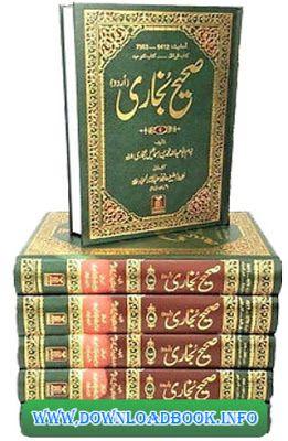 Gratis Hadits Bukhari Muslim Pdf