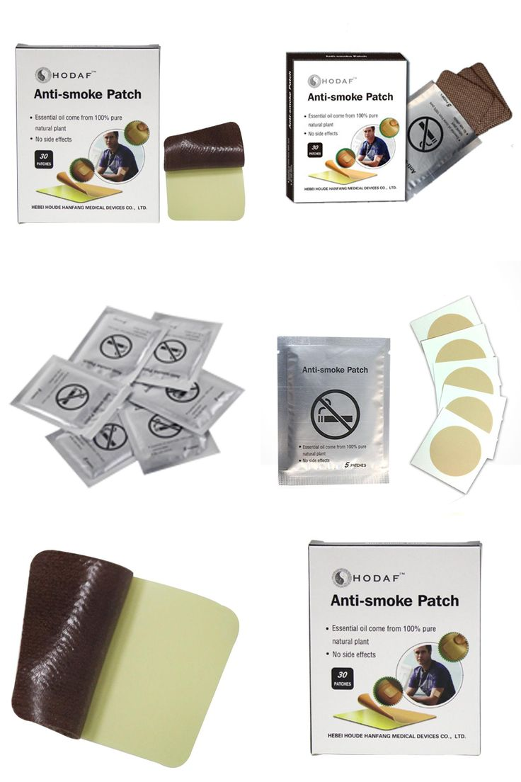 [Visit to Buy] 30pcs Natural Auricular Therapy Magnet Stop Smoking Patches Quit Smoke Plaster Smoking Cessation Nicotine Patch Cigarettes #Advertisement