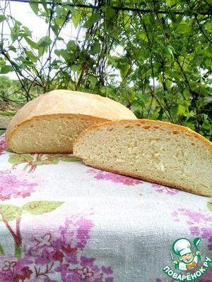 """Домашний белый хлеб """"Любимый"""""""