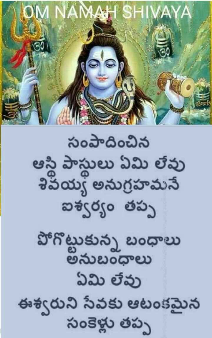 Pin by sreevenireddy on Quotes | Telugu inspirational quotes