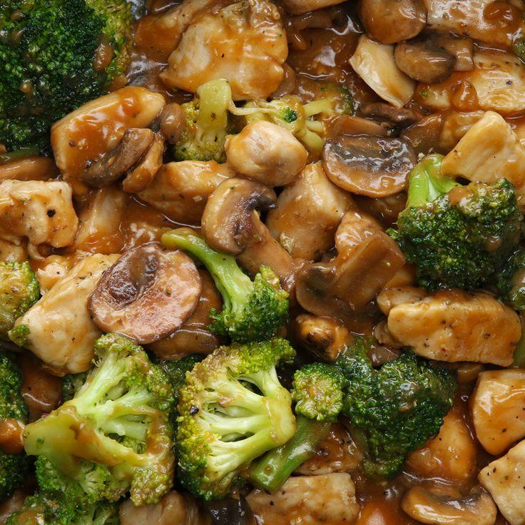 Best 25 Broccoli Stir Fry Ideas On Pinterest  Chicken -7612