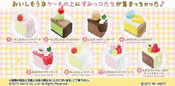AmiAmi [Character & Hobby Shop] | Sumikko Gurashi Eraser Collection - Cake no Sumikko 8Pack BOX(Pre-order)