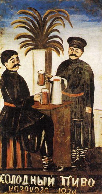 Signboard Cold Beer Artist: Niko Pirosmani Completion Date: c.1910
