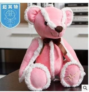 Now available on our store: Plush Teddy Bear Check it out here! http://jagmohansabharwal.myshopify.com/products/plush-teddy-bear?utm_campaign=social_autopilot&utm_source=pin&utm_medium=pin