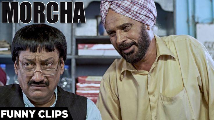 awesome Morcha Babe De Khilaaf - Funny Video   Jugaadi Dot Com   Best Comedy Punjabi Movies   Punjabi Movie